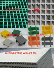 ASTM E-84 test passed molded and pultruded Glassfiber grp Fiberglass frp grating