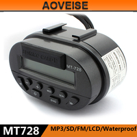 AOVEISE MT728 newest shockproof waterproof MP3 motorcycle audio