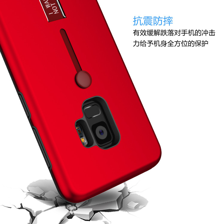 2018 Mobile Phone Cases For Samsung Galaxy S9, Ring Stand Holder Armor Cases For Samsung s9