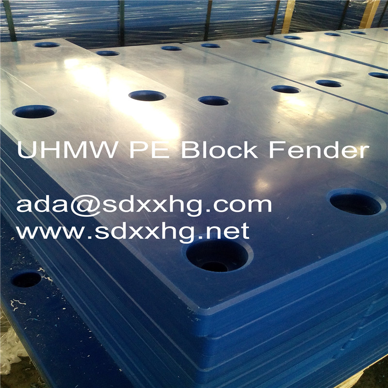 "fender blocks: 600mm x 200mm x 110mm <strong>Manufactured</strong> from virgin material"" UHMPE dock bumper pads"