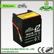 china factory rechargeable sealed mf india 12v2.5ah battery for motorcycle
