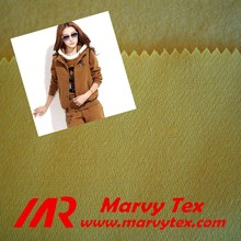 100% polyester french terry fabric for sanitary clothes