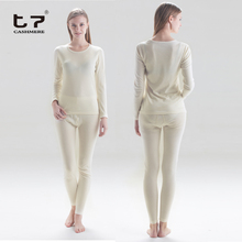 Adults women thermal silk underwear long johns sets brand