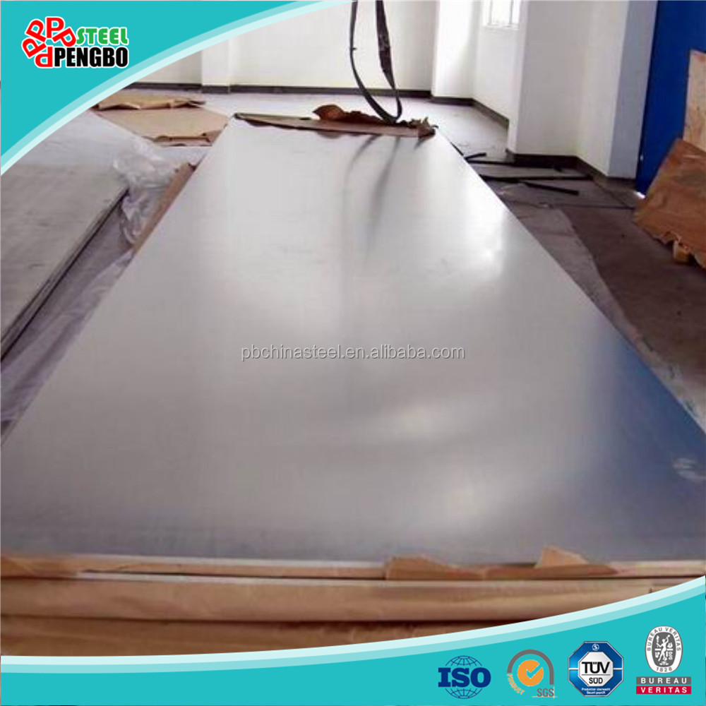 Manufacture 4x8 wood grain aluminum sheet a1050