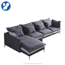 Down feather modern design living room modern l sofa set with cushion, latest design L shape corner fabric sofa