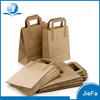 High Quality Small Brown Paper Bags with Handles