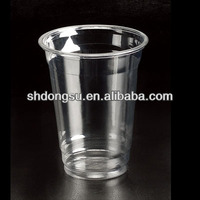 300ML High-quality disposable clear PET plastic cups,smoothie plastic cups