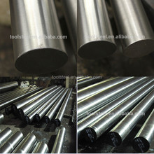 High quality SKH51 High Speed Steel Supplier,cold drawn HSS M2 ,M35,M42,T1 round bars