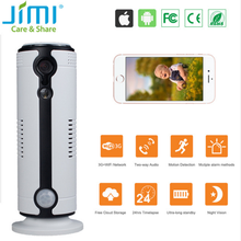 Home Security 3G SIM Card Wireless Surveillance IP Camera