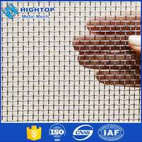 anping factory products Stainless Steel Wire Mesh Square Opening diamond mesh