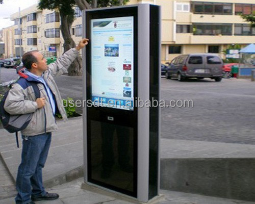 55 Inch Water-Proof Digital Signage Outdoor Advertising