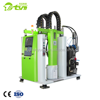 Liquid silicon rubber Feeder, LSR feeder TYM-S200