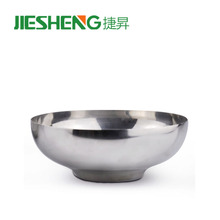 18cm small double wall bottom bowls stainless steel induction bowl