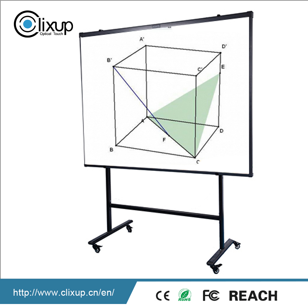 Electronic smart touch interactive educational equipment whiteboard