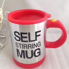self stirring mug,wholesale <strong>cups</strong> and mugs with different shapes color,electric water <strong>cup</strong>