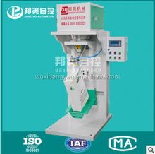 limestone powder packing filling packaging valve bagging machine factory