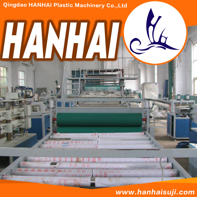 PVC Sheet Plastic Making Machine