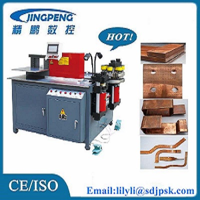 CNC Hydraulic copper and aluminum busbar shearing bending cutting machine