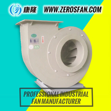 Professional centrifugal exhaust fan