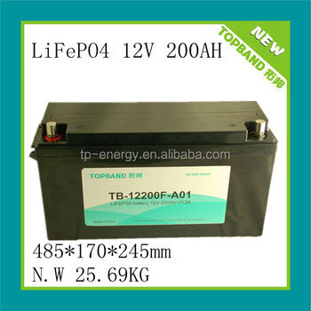 12V 200Ah rechargeable ithium battery pack
