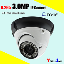 High performance outdoor network digital cmos sensor dome IP survaillance video camera