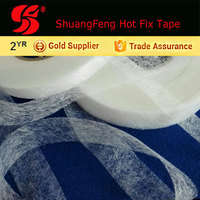 shuangfeng Fusible interlining tape PA web double sided glue