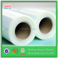 Polyester inkjet film for silkscreen printing
