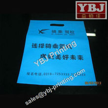 non-woven shopping bag making by machine