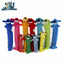 Durable Training Dog Chew Pet Plush Dog Toys Squeaky Pet Toys For Animal
