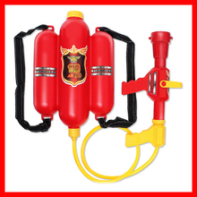 Fire backpack water gun for kids