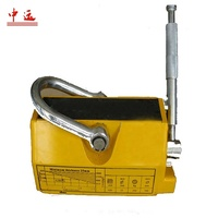 ZM Series Powerful Portable Crane Magnetic Lifter 1ton 2 Ton Lifting