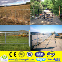 Steel farm gates prices