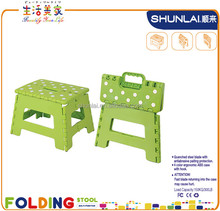 small protable plastic fold step for folding chair