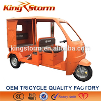 Battery operated rickshaw/electric tricycle/electric 3 wheels for passengers supply