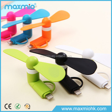 Portable Mini USB Fan for Android and for iPhone,USB Mini mobile fan,USB mini phone fan
