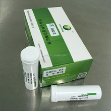 LSY-20038 Aflatoxin m1 rapid test dipsticks 96 strips/box diagnostics for aflatoxin m1