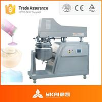 Factory direct sale!ZJR-30L vacuum homogenizers, vacuum emulsifying disperser,tomato ketchup manufacturing machine
