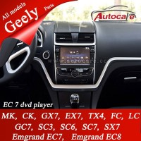 original car dvd player for geely emgrand ec7