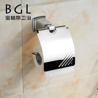 12133 zinc alloy chrome bathroom acessory paper napkin holder