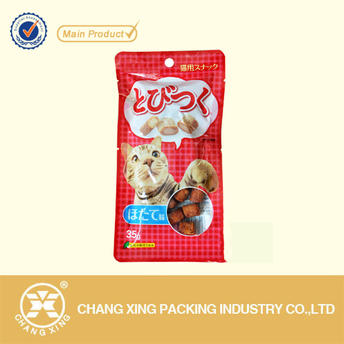 Cheap price three side seal pet food packaging bag for dog / cat food/ animal feed packing