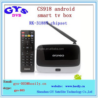 Quad Core CS918 8GB Flash Internet Smart TV Box Android 4.2 CS918 IPTV Set Top Box for global use smart iptv set top box
