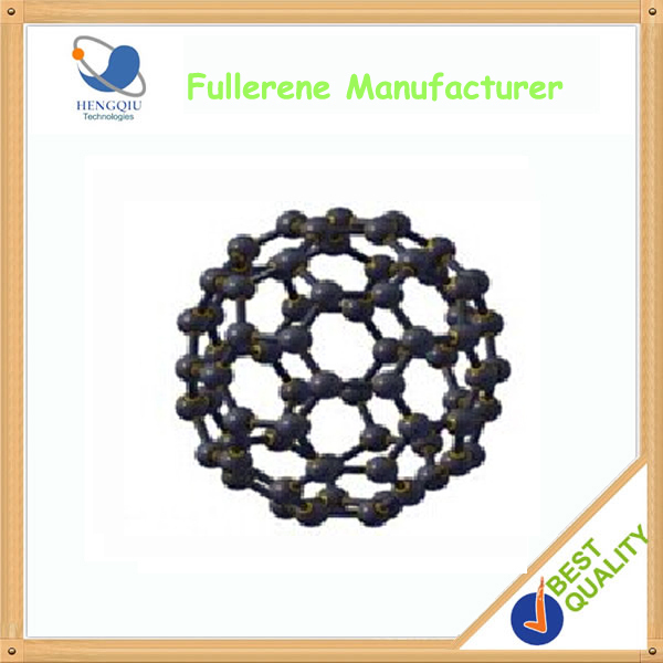 Factory Supply High Quality 99% Fullerene C70 China Supplier