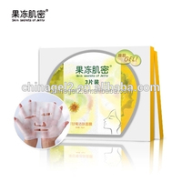 Natural Whitening Moisturizer Calming Chamomile Hydrogel Facial Mask