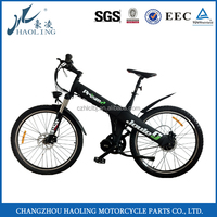 lash, strong battery power chopper bike
