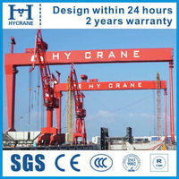 boat lifting gantry crane/double beam crane used ship factory