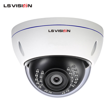 LS VISION 3 Megapixel Outside Round CCTV Security Camera System High Resolution