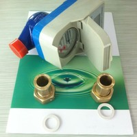 agriculture IC card prepaid water meter water meter flange meter reading device water meter