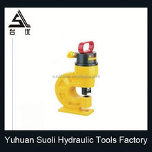 hydraulic metal hole punch for universal use