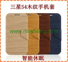 Wood wallet PU leather phone case for Samsung Galaxy S4 i9500