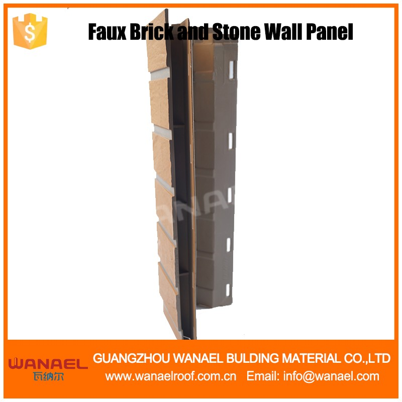 PP wall panel smart panel wood siding